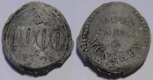 German, Munchen, 1000 Seal